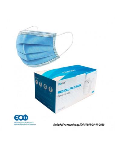Μάσκες Χειρουργικές (Medical) 3ply 50τμχ